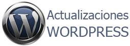 Nueva versión de WordPress 3.4.1